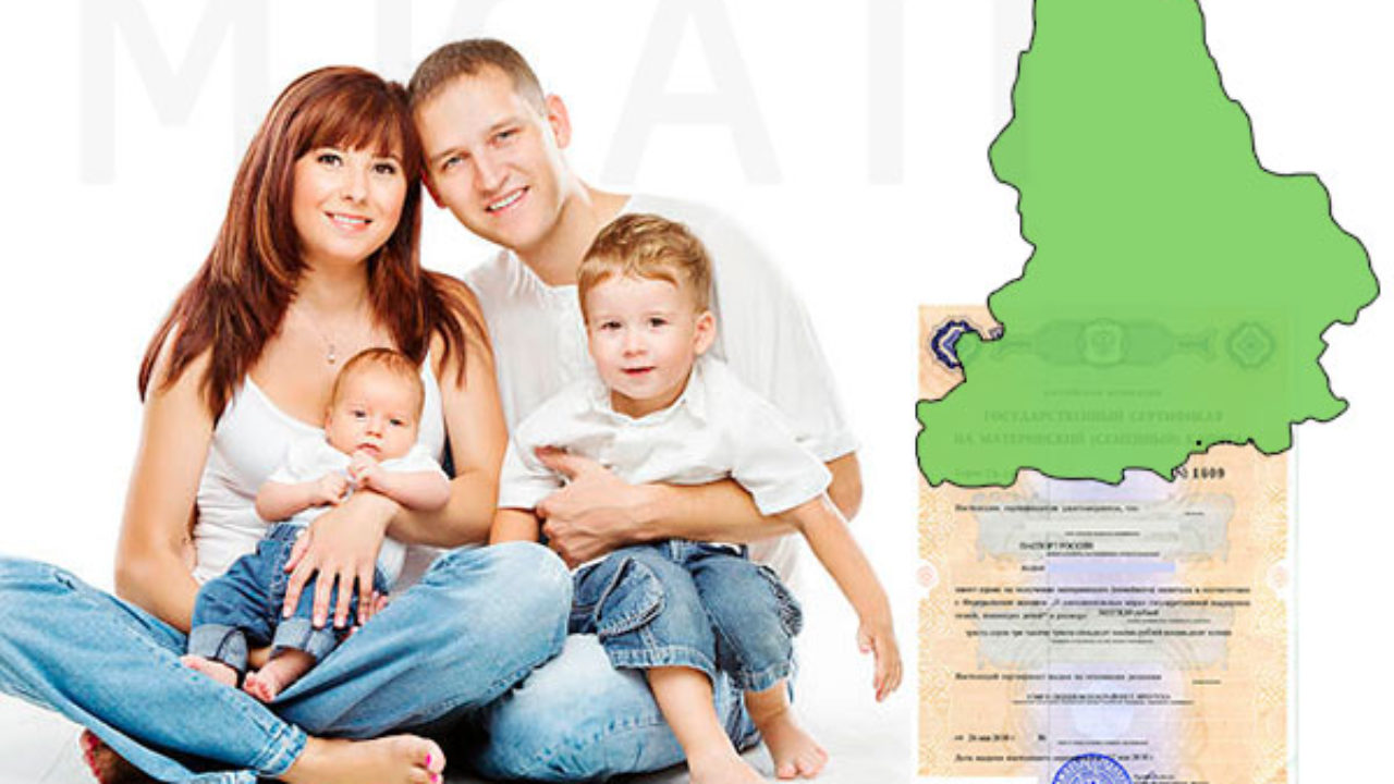 Отзывы клиентов о займах под материнский капитал.