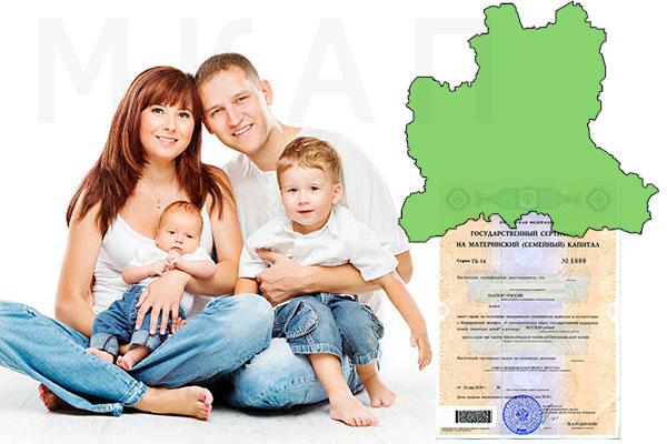 Региональный Материнский капитал в Липецке 2020 года описание и условия получения размер семейного капитала в Липецке