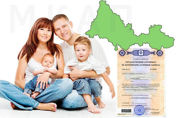 Взять кредит на материнский капитал оренбург обманом взять кредит в банке
