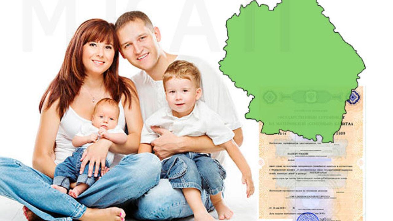 Возможность использовать средства материнского (семейного) капитала для увеличения размера ипотечного займа Возможность одновременно.