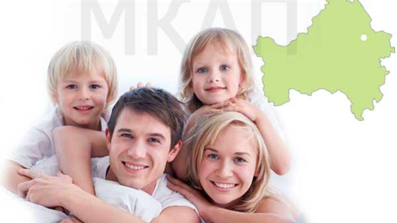 взять кредит в брянской области можно ли оформить кредит по ксерокопии паспорта заверенная нотариусом
