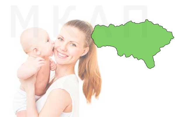 Займ под материнский капитал наличными в энгельсе