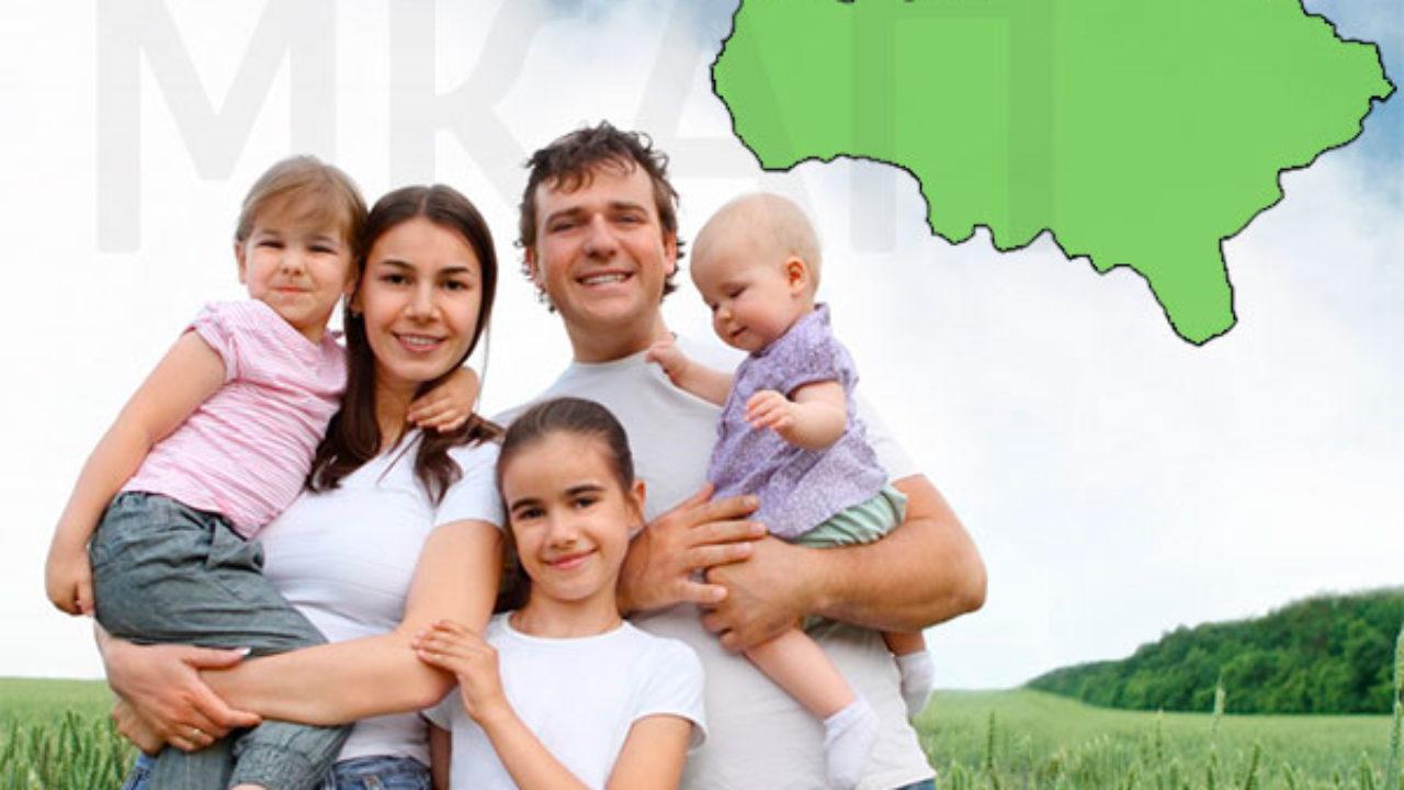 земельный участок за рождение 3 ребенка